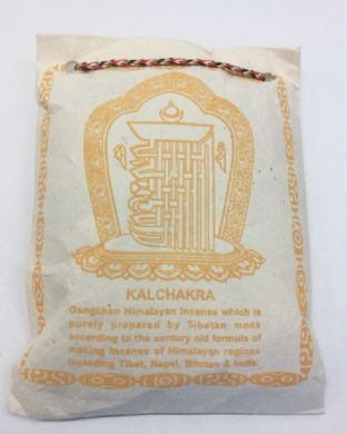 Gangchen | Tibetan Incense Powder | Kalchakra | 40g | Made in Nepal